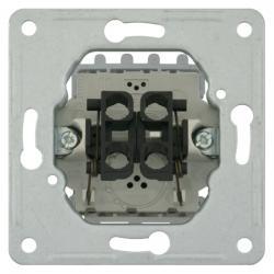4-Funktionen - Multifunktions-Universal-Schalter/Taster-Einsatz - ohne Leuchtbaugruppe - SOLOGIC - N & L nicht beleuchtbar - (4,28 Euro)
