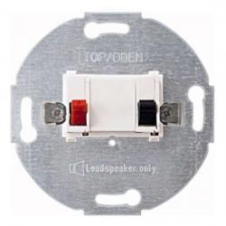 Mono-Lautsprecher-Anschlussdose mit Schnellsteckklemmen - MERTEN polarweiß - (19,87 Euro)